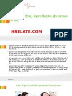 Hair Loss Treatment For Men In Hindi Baalo Ko Jhadne Se Bachaye 6