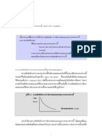Chapter4 Duration Convexity