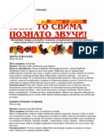 Rostilj_.pdf