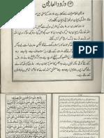 daroodularifeen-120415084614-phpapp01.pdf