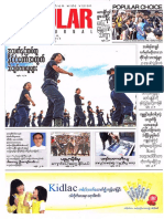 Popular News Vol 8 No 25.pdf