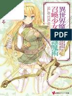 Isekai Maou to Shoukan Shoujo Vol. 01