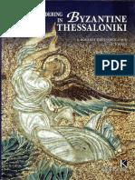 Kourkoutidou E Wandering in Byzantine Thessaloniki Athens 1997