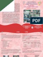Polymer Brochure