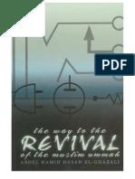 Abdel Hamid H. Al-Ghazali - The Way to the Revival of the Muslim Ummah
