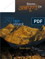 annapurna_himalay_trek.pdf
