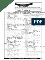 Question Paper Bank Po 35