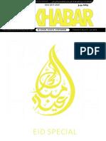 BaKhabar, July 2016