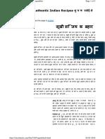 Chezshuchi Com Dry20vegetablesh HTML
