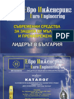 EuroEngineering Catalog 2009