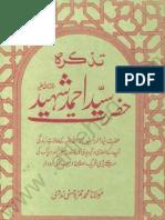 Tazkirah Sheikh Syed Ahmad Shaheed (r.a) by Sheikh Hamza Hasni Nadvi