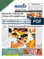 Myanma Alinn Daily_ 2 July 2016 Newpapers.pdf