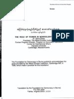 Role of Power Nonviolent Struggle Burmese