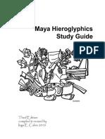 Glyph Guide i