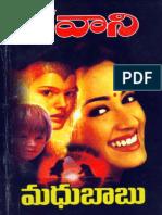 Bhavani telugu novel.pdf