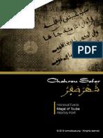 Chahrou Safar (english)