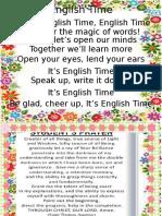LESSON IN ENGLISH VI, Sweet Aurora