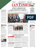 Tehran Times May2 2016