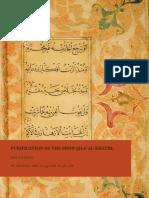 Purification of the Mind Jila Al Khatir