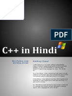 CPPinHindi.pdf
