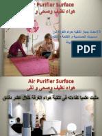Air Purifier Surface