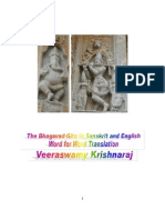 Bhagavadgita in Sanskrit & English--All Seven Hundred Verses
