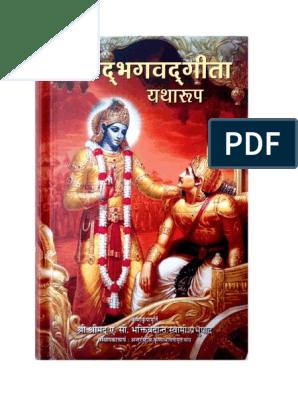 Bhagavad Gita Yatha Roop Iskcon In Hindi docx