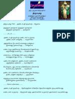 Andarpati Kudiyera Tamil