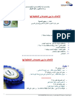 Booksstream_k33_BookMH7TF6