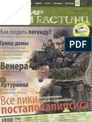 Подростки Тянка Чат Эротика