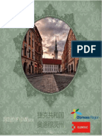 Olomouc City Guide Chinese