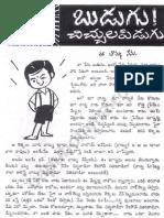 budugu.pdf