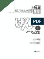 Genki I Workbook