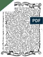 Αγιορειτών Πατέρων. Απομαγνητοφωνημένη ομιλία Ιερομόναχου Θεοδώρητου, διά χειρός Γέροντος Αλυπίου. 2016