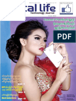 Digital Life Journal Vol 5 No 10.pdf