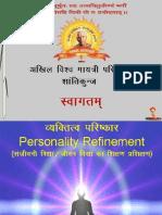 PersonalityDevelopment Hindi