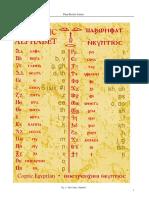 Coptic Alphabet.pdf
