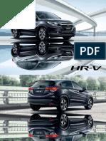 HRV Brochure