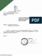 Zapisnik Devizne inspekcije —CarGo —Cenzurisan
