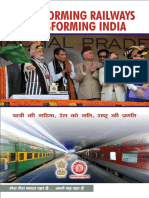 Indian Indian Railways Two Years Performance Report (2014-15)