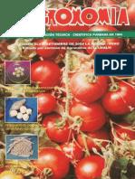 Ensayo de Patogenicidad de Tres Cepas de Beauveria Bassiana (Bálsamo) Vuillemin Sobre Hypothenemus Hampei (Ferrari) en Laboratorio.