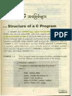C Programming Myanmar