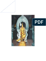 Lord Murugan and Peacock