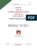 HUAWEI Y530-U00 V100R001C900B184CUSTC173D002 Software Upgrade Guideline