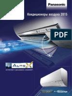 Catalogue_panasonic_split_2015.pdf