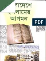 Islam in Bangladesh