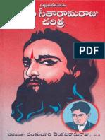 Alluri seetha ramaraju Charitra.pdf
