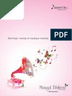 Mangal_Bhairav_e-brochure.pdf