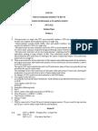 NEC 022 External Paper Solution