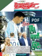 Sport View Journal Vol 5 No 25.pdf